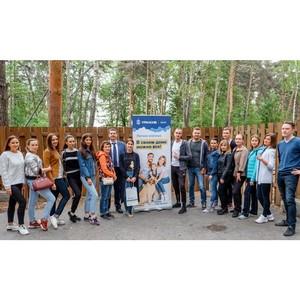 Банк Уралсиб провел в Екатеринбурге бизнес-семинар для участников рынка недвижимости
