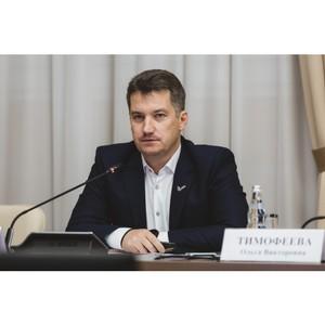 Гетта: Активисты ОНФ добились отмены и устранения нарушений в закупках на сумму 307 млрд рублей