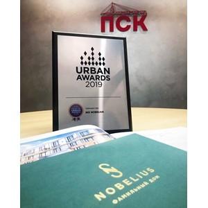 ЖК Nobelius назван «Премьерой года»