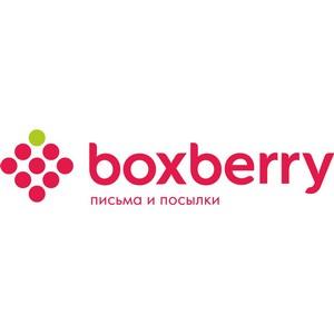 Количество отправлений, доставляемых курьерами Boxberry, выросло в два раза