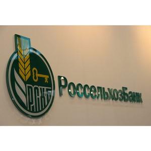 РСХБ открывает доступ к льготному кредитованию фермерам - членам АККОР во всех регионах страны