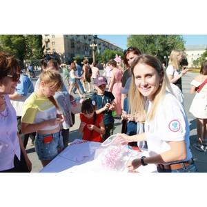 Активисты ОНФ провели для волгоградских семей «Парад семьи»
