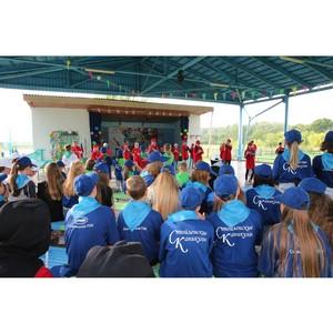 Стойленский ГОК организовал для школьников познавательную смену в лагере «Лесная поляна»
