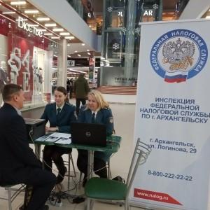 Налоговая инспекция Архангельска приглашает посетить мобильные офисы