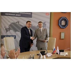 Алексею Дюмину вручили знак «За заслуги в развитии ОАО «РЖД» II степени