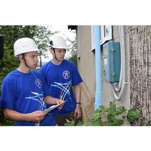 Студенты отряда «Энергия 44» Костромаэнерго провели около 1000 обходов абонентов частного сектора