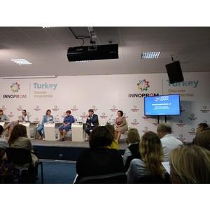 Проект «Профстажировки 2.0» представили на «Иннопроме»