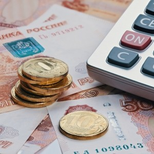 Около 150 млн рублей НДФЛ обязаны уплатить архангелогородцы не позднее 15 июля