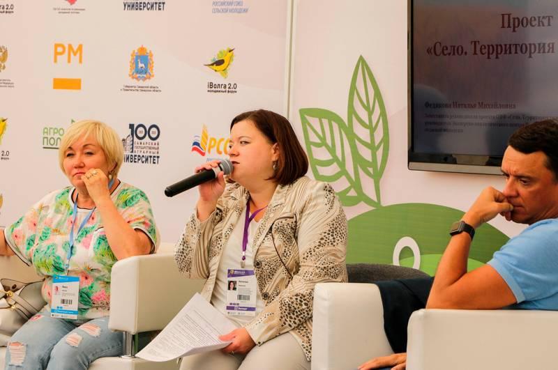 Представители ОНФ и РССМ представили проект «Село. Территория развития» на форуме «iВолга»