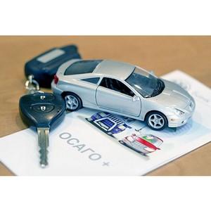 ОНФ выяснил, насколько автовладельцы довольны выплатами и возмещением ущерба при наступлении