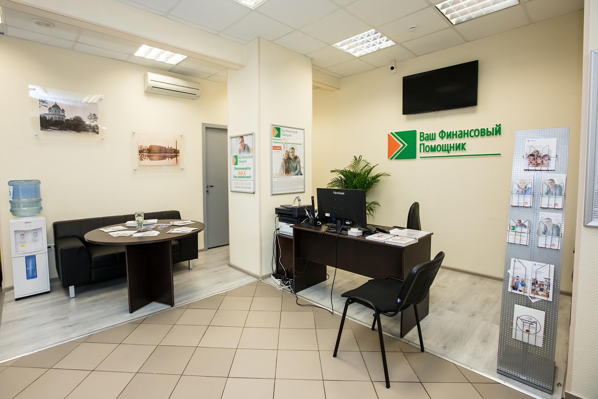 Изменен режим работы офиса ООО «ВФП» в г. Балашиха