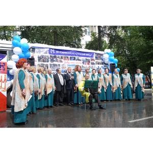 20 июля 2019 г. город Серов отметил своё 125-летие