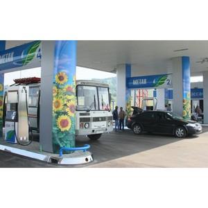 На субсидирование строительства газозаправочной сети будет выделено 3,3 млрд руб