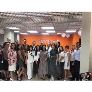 Первый офис страховой компании «Согласие» в Сочи готов принимать клиентов