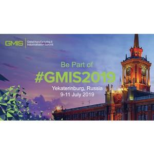 GMIS-2019: Россия в очередной раз дает импульс росту мировой экономики