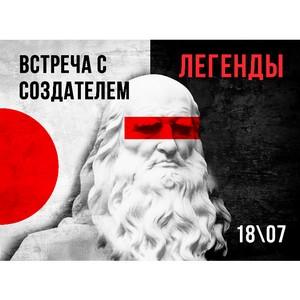 «Урал» проведет пресс-конференцию с генеральным конструктором легендарного Ural CDD ConceRt