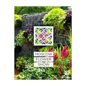 Страна Greenworks появилась в парке «Музеон». Что ждет москвичей в ближайшем месяце.