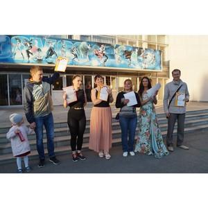 Плантовцы отметили День молодежи и получили две серебряные награды в городском конкурсе