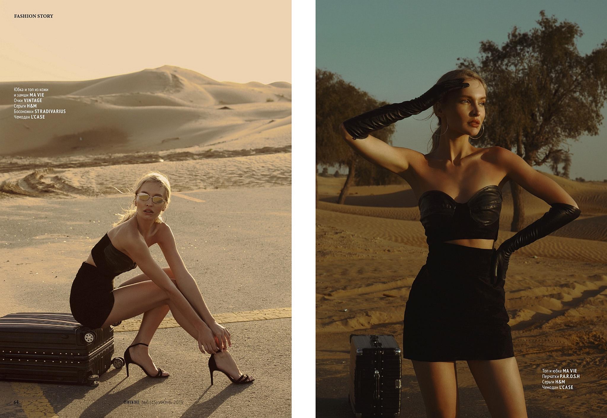 Оксана Клочкова: цветок пустыни на страницах L'Officiel