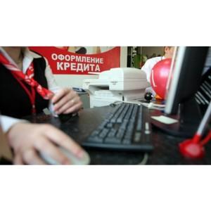В Госдуме поддержали законопроект ОНФ о повышении уровня информированности граждан при оформлении потребкредитов