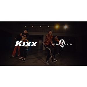 Kixx запускает глобальную рекламную кампанию с мировыми звездами брейк-данса Jinjo Crew