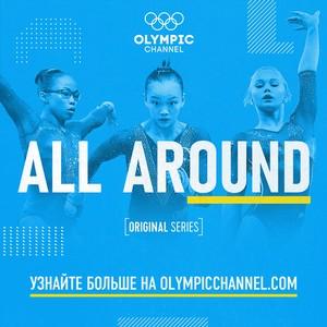 Российская гимнастка стала героиней документального сериала от Olympic Channel