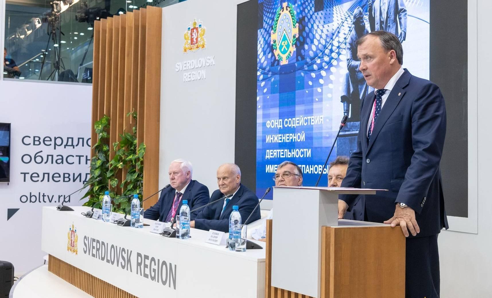 Лучших инженеров Свердловской области наградили на международной промышленной выставке Иннопром