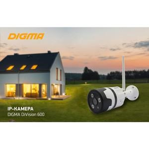 IP-камера Digma DiVision 600: на улице всё спокойно