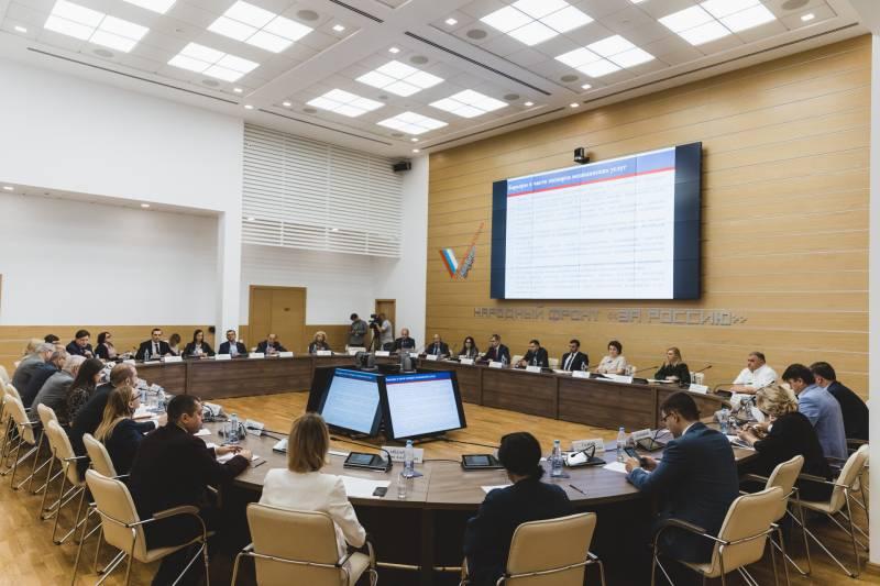 Эксперты ОНФ предлагают создать межсекторальную группу по вопросам развития экспорта медицинских услуг