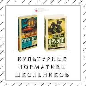 Предложение Русского литцентра удовлетворили в Минкульте