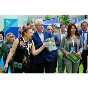 Сергей Собянин пригласил москвичей к активному взаимодействию по реализации программы «Мой район»