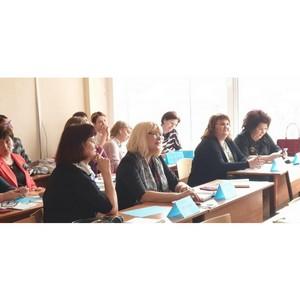 В Академии «Просвещение» открылась летняя сессия Школы управления