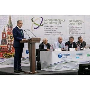 НТЦ ФСК ЕЭС и МЭИ создадут базовую кафедру кибербезопасности и информационных технологий