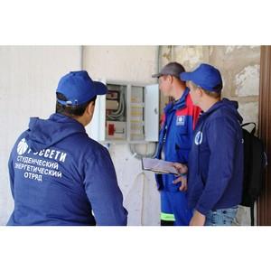 Студенческие отряды филиала «Саратовские сети» пересекли трудовой экватор
