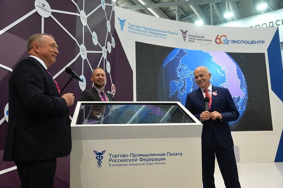 Стенд Уральской ТПП на Иннопром-2019 побил собственный рекорд посещаемости