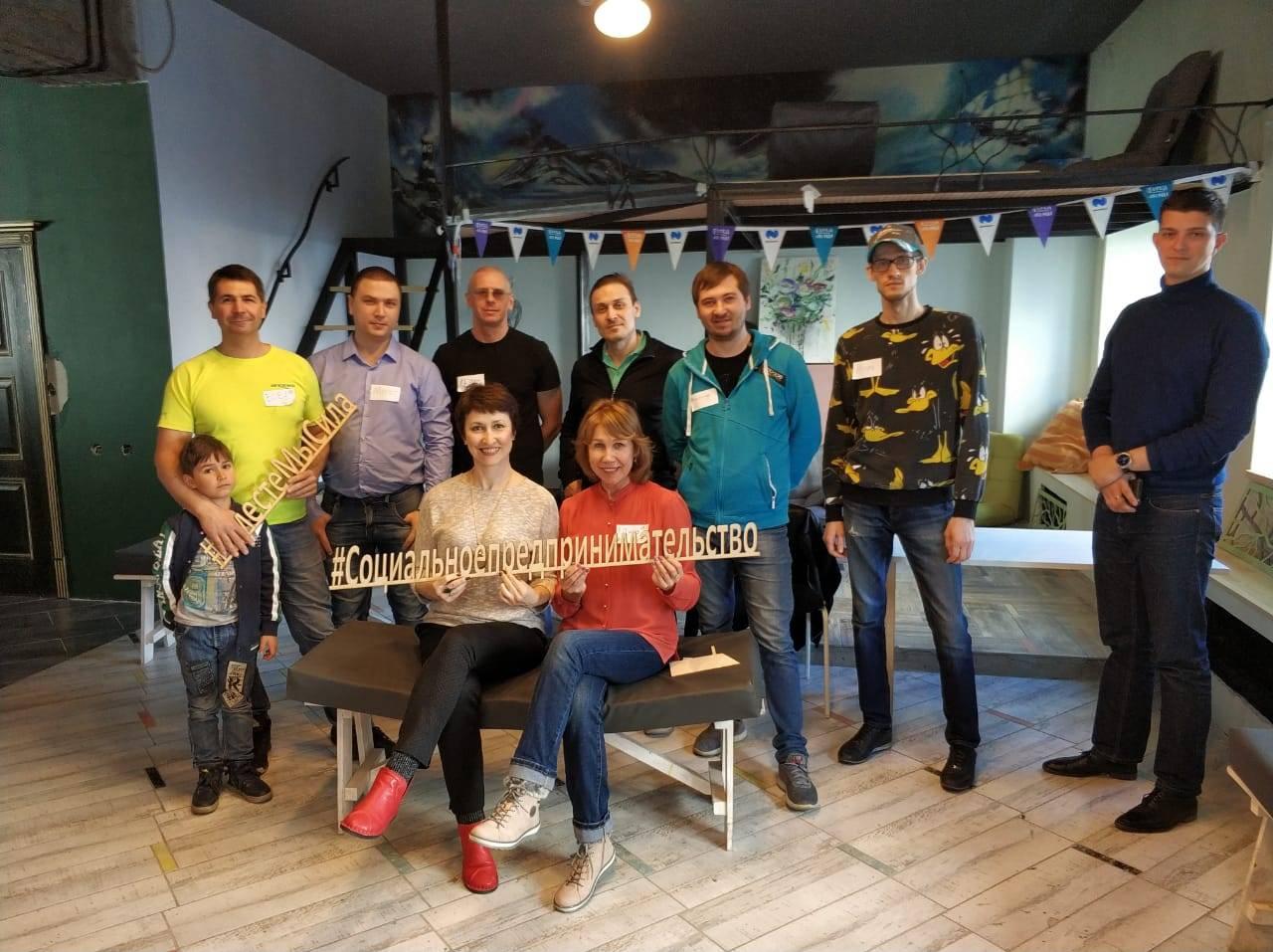 В Норильске состоялись бизнес-тренинги Клуба социальных предпринимателей.