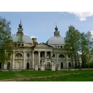 ОНФ сформировал рабочую группу для решения вопросов сохранения объектов культурного наследия России