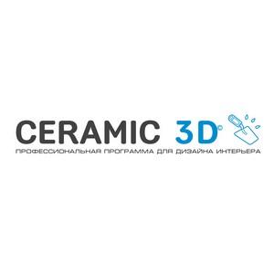 Штат сотрудников Ceramic 3D вырос на 66%