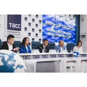 Стартовала всероссийская футбольная акция «Молодежки ОНФ» «Уличный красава – 2019»