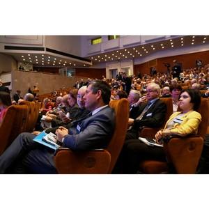 В Санкт-Петербурге проходит XXVIII Международный финансовый конгресс