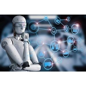 ТГУ вошёл в сетевой проект по искусственному интеллекту