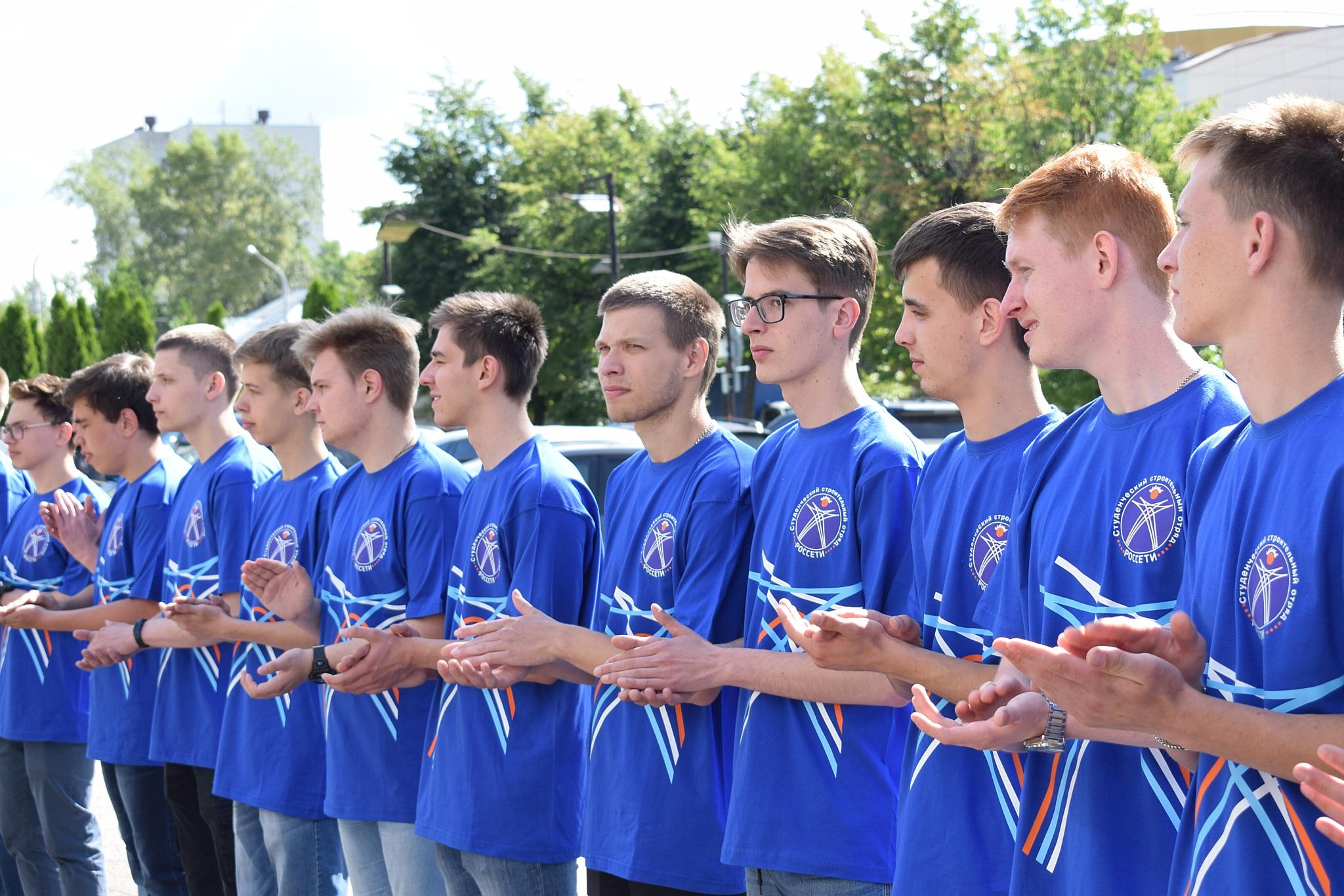 В Костромаэнерго торжественно открыли шестой сезон студенческих отрядов