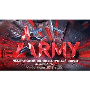 Кинокомпания «Союз Маринс Групп» на Международном военно-техническом форуме «Армия 2019»