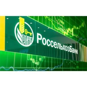 Россельхозбанк и Фонд развития моногородов договорились о сотрудничестве