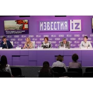 """""""имофеева: —амое важное при реализации Ђмусорной реформыї Ц пр¤мой диалог с людьми"""