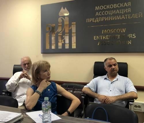 Стратегическая сессия консультантов по управлению