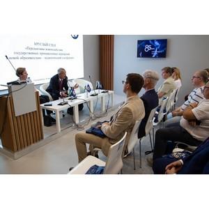 Перспективы взаимодействия с новой образовательно-педагогической платформой