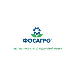 ФосАгро провела День поля в Саратовской области