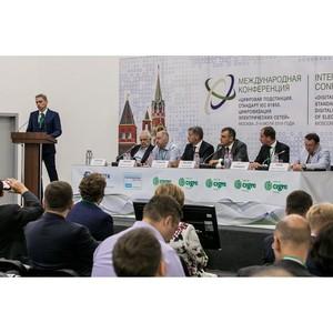 В Научно-техническом центре ФСК ЕЭС открылась II международная конференция «Цифровая подстанция»