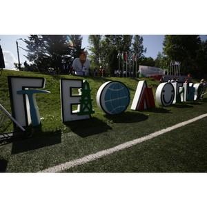 """Николай Королев (""""ТопПром"""") удостоился награды от замминистра природных ресурсов и экологии РФ"""